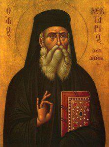 St Nectarios