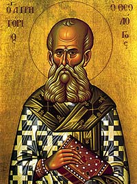 st-gregory-the-theologian-2
