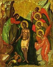 theophania icon