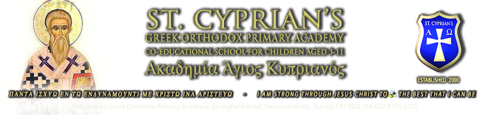 St Cyprian's Greek Orthodox Primary Academy